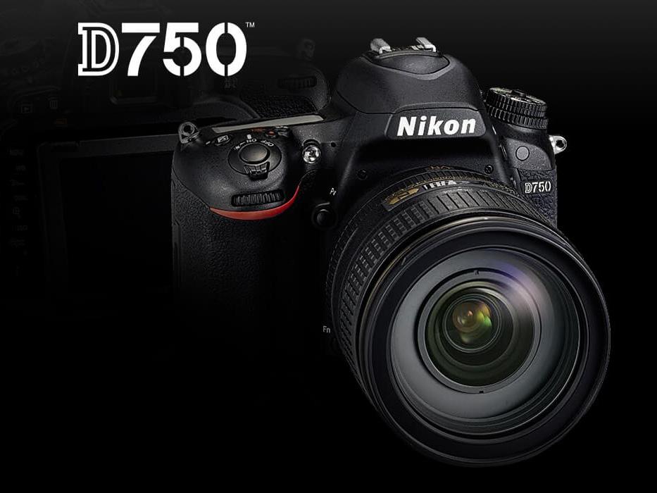 Opiniones de una Nikon D750