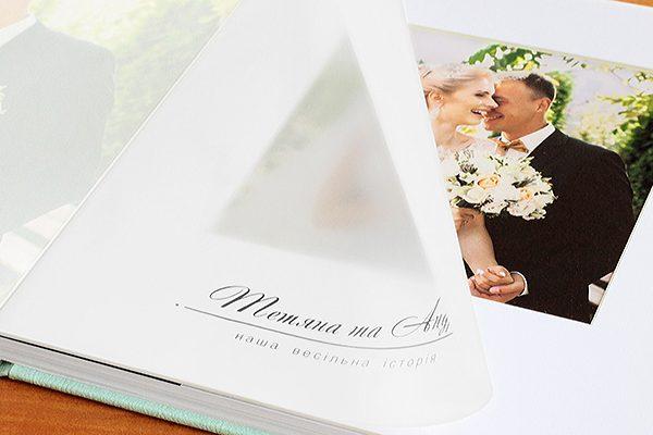 Album de boda 21